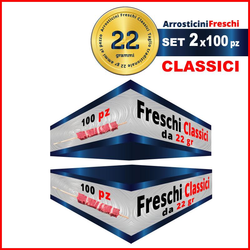 Arrosticini-freschi-classici-da22gr-2x100